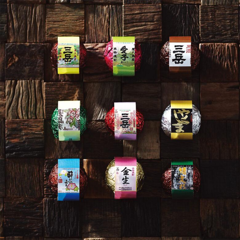 【高島屋限定】三岳酒造厳選9銘柄