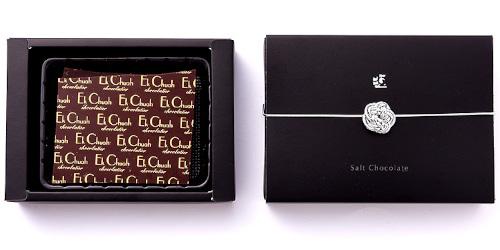 塩チョコレート ビター