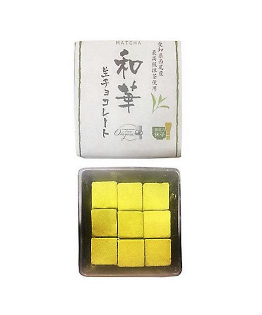 <オカヤス×日本味覚協会>和華 生チョコレート
