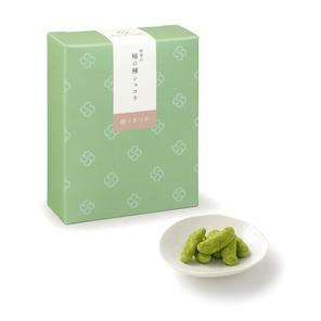 趣々あつめ 抹茶の柿の種ショコラ