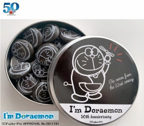 I'm Doraemon50th Anniversaryプリントチョコレート