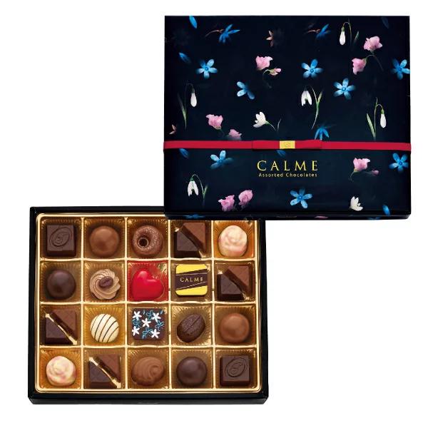カルム(アソートチョコレート) 24個