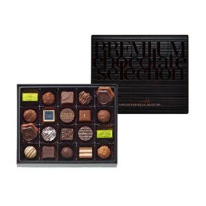 プレミアムチョコレートセレクション