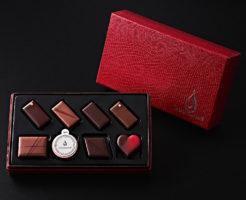 ≪ル ショコラ ドゥ アッシュ ポール バセット≫HIKARIE SELECTION 8pieces ヒカリエ セレクション 8粒入