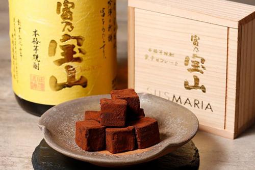 富乃宝山生チョコレート