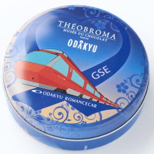 テオブロマ]ロマンスカーチョコレート